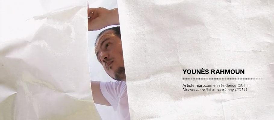 Younes Rahmoun